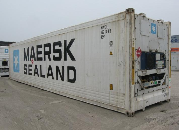 Maersk/Cma Ocean Shipping Service From China to Europe