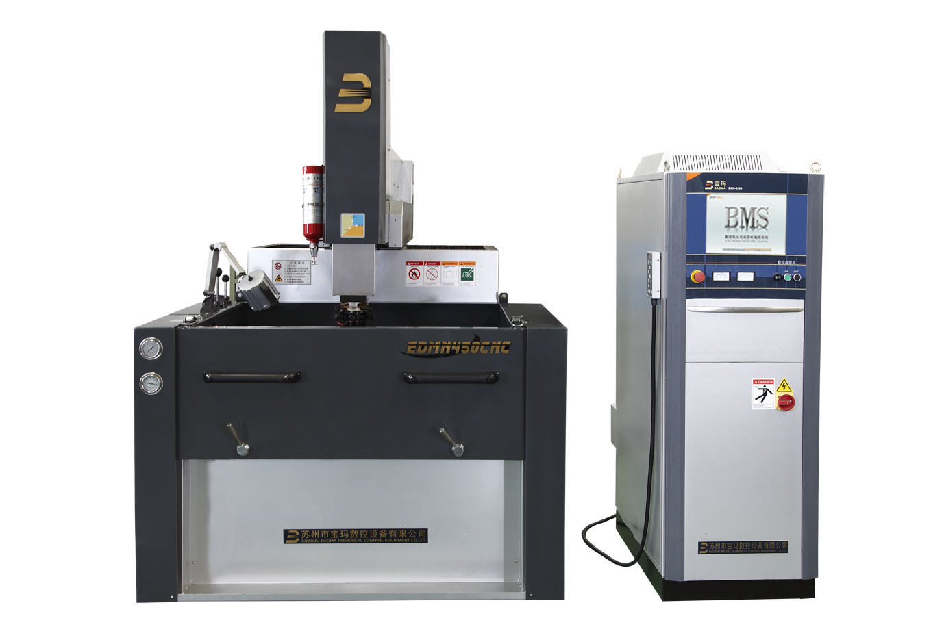 Edmn450CNC EDM Spark Machine