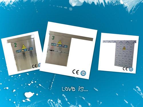 Yu Hong Medicalthe Door X-ray Door