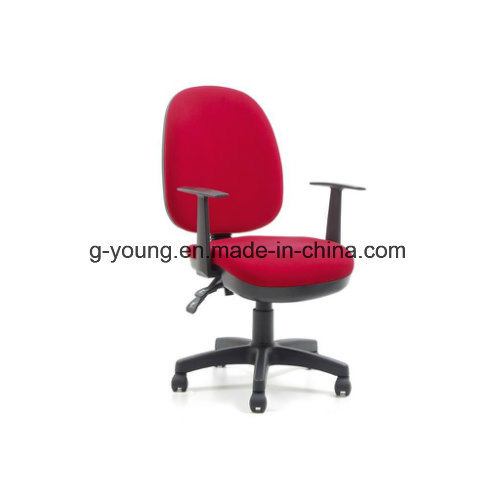 Modern Fabric Computer Arm Chair School Office Furniture