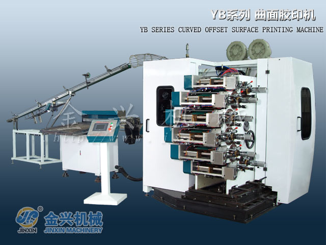 Yb 1-6 Colors Offset Cup Printing Machine