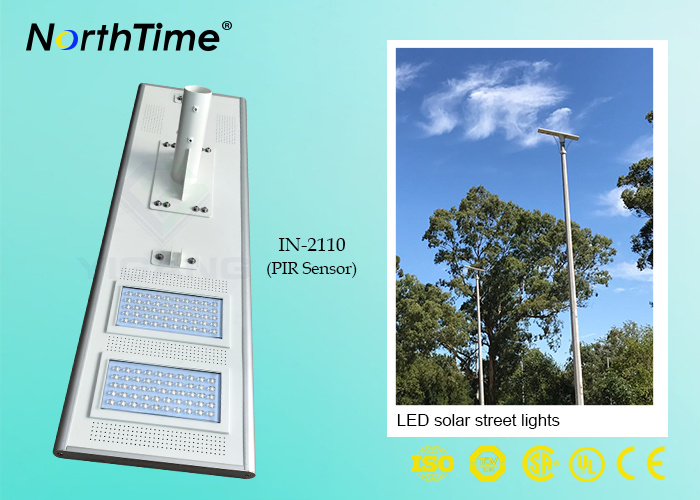 High Power Integrated Solar Street Light System with Mono Solar Panel