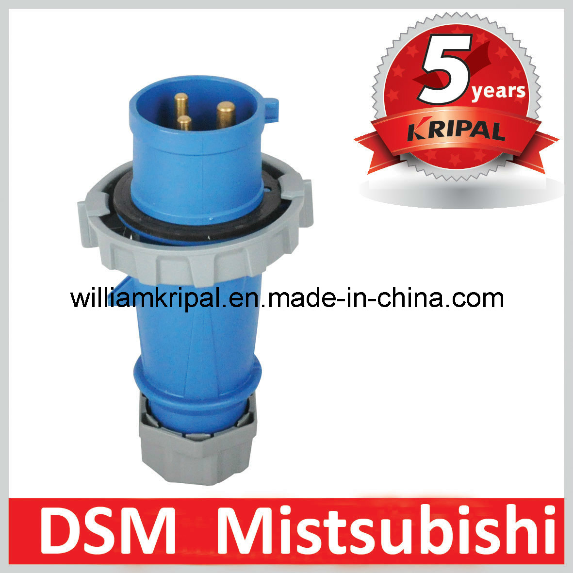 IP67 32A 2p+E Cee Waterproof Industrial Plug