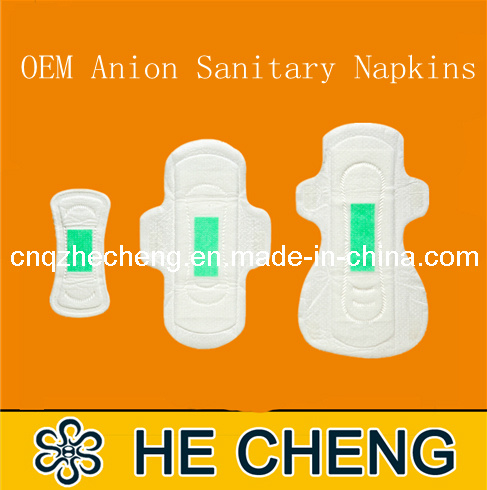 Disposable OEM Lady Sanitary Napkin (PS-245)