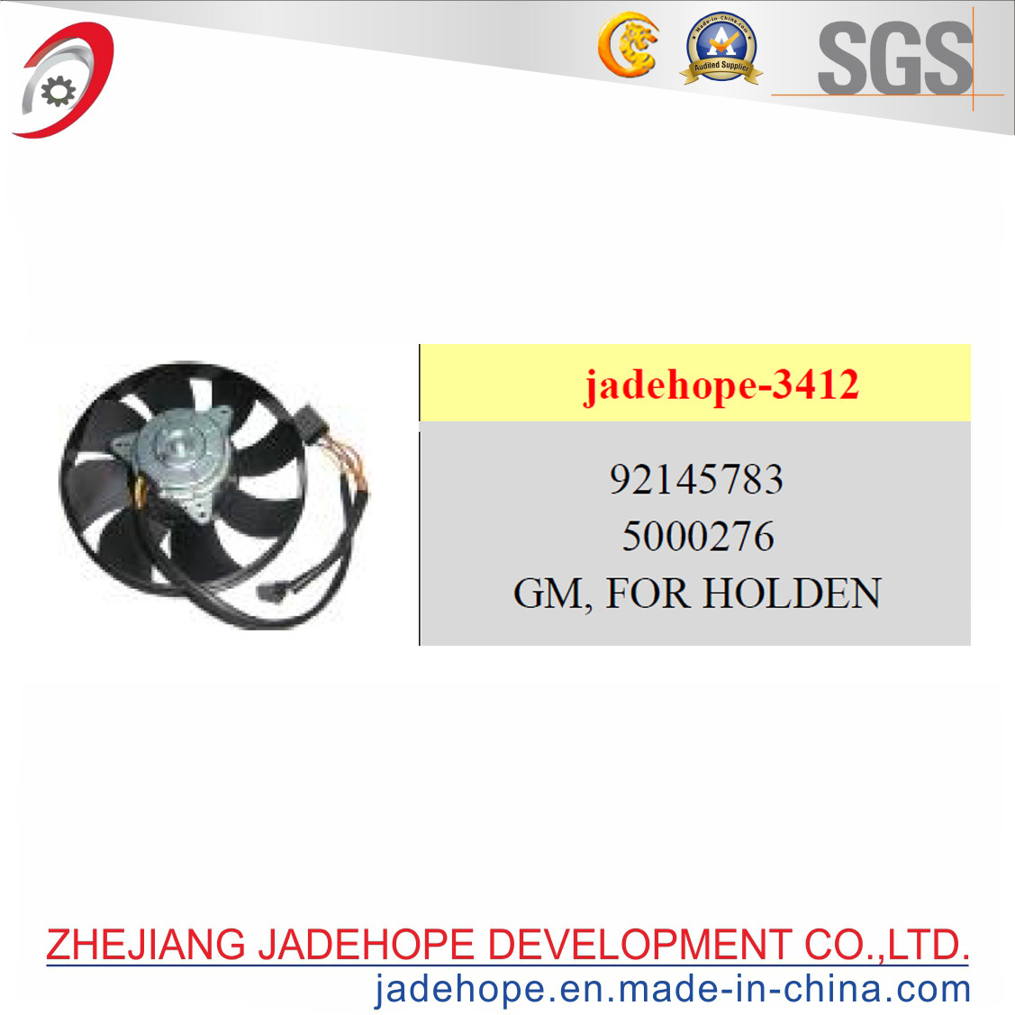 Electronic Cooling Fan for The Gm Air-Conditioner