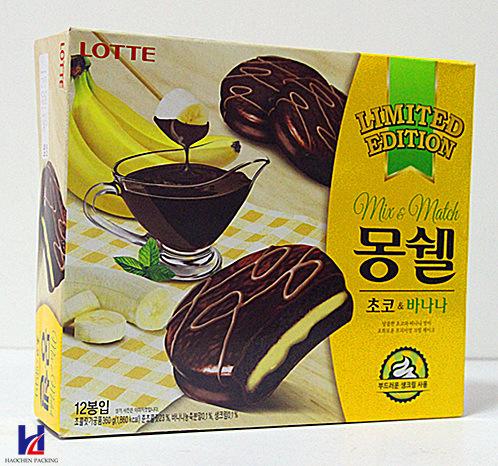 Custom Snack Paper Cardboard Packaging Packing Gift Box