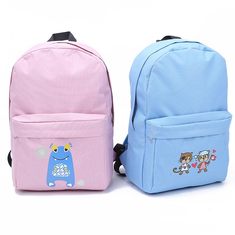 600d Fashion Backpack Bag (Ysbp00-0035)