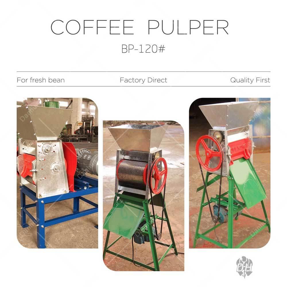 1.5kw Motor - Cherry Coffee Bean Huller / Pulper Machine (BP-120#)