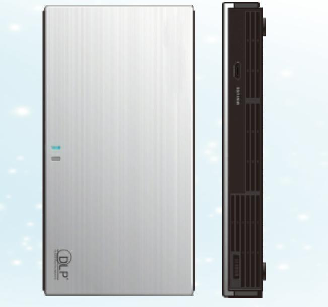 Yi-100 Portable HD DLP Projector
