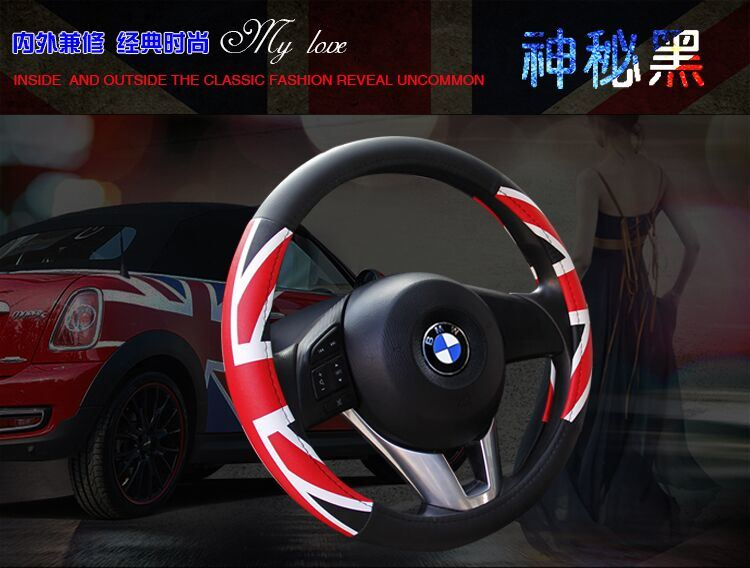 Cheap Price Low Cost PU Leather Car Steering Wheel Cover Sleeve Auto Accessories