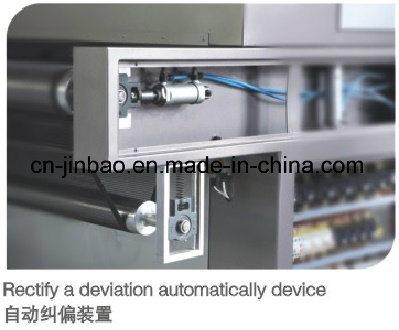 UV Curing Machine (JB-1050XH)