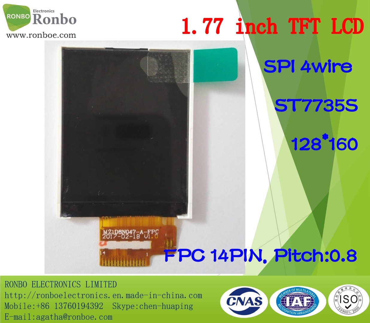 1.77 Inch 128*160 Spi TFT LCD Screen, St7735s, 14pin with Option Touch Screen