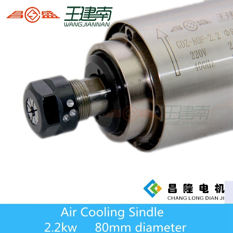 High Speed 2.2kw 80mm Diameter Round Air Cooling CNC Router Spindle