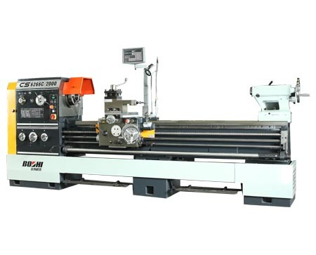CS Series Gap-Bed Conventional Lathe