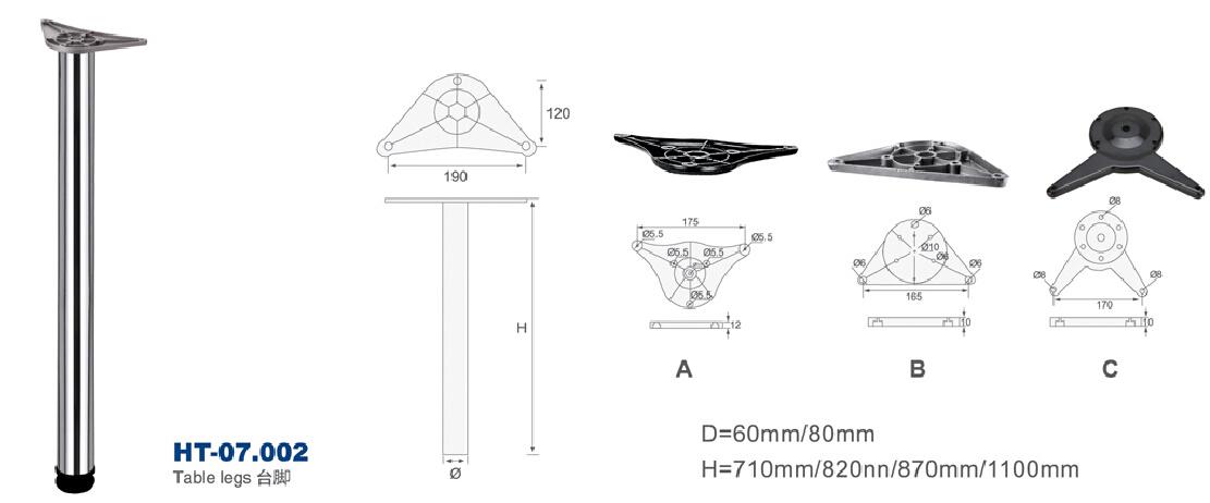 Metal Table Legs for Sale Decorative Metal Furniture Table Legs