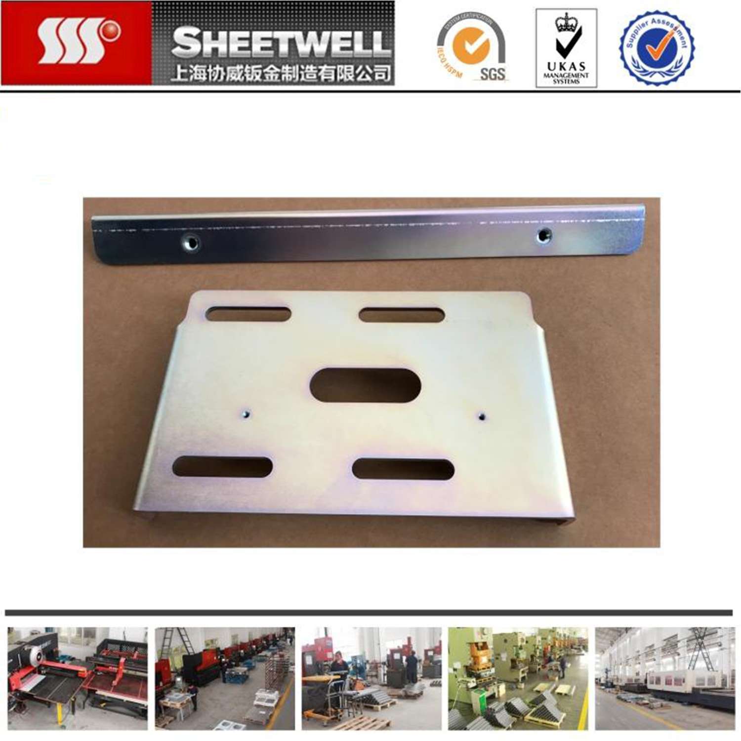 Custom OEM Laser Cutting Galvanized Sheet Metal Fabrication