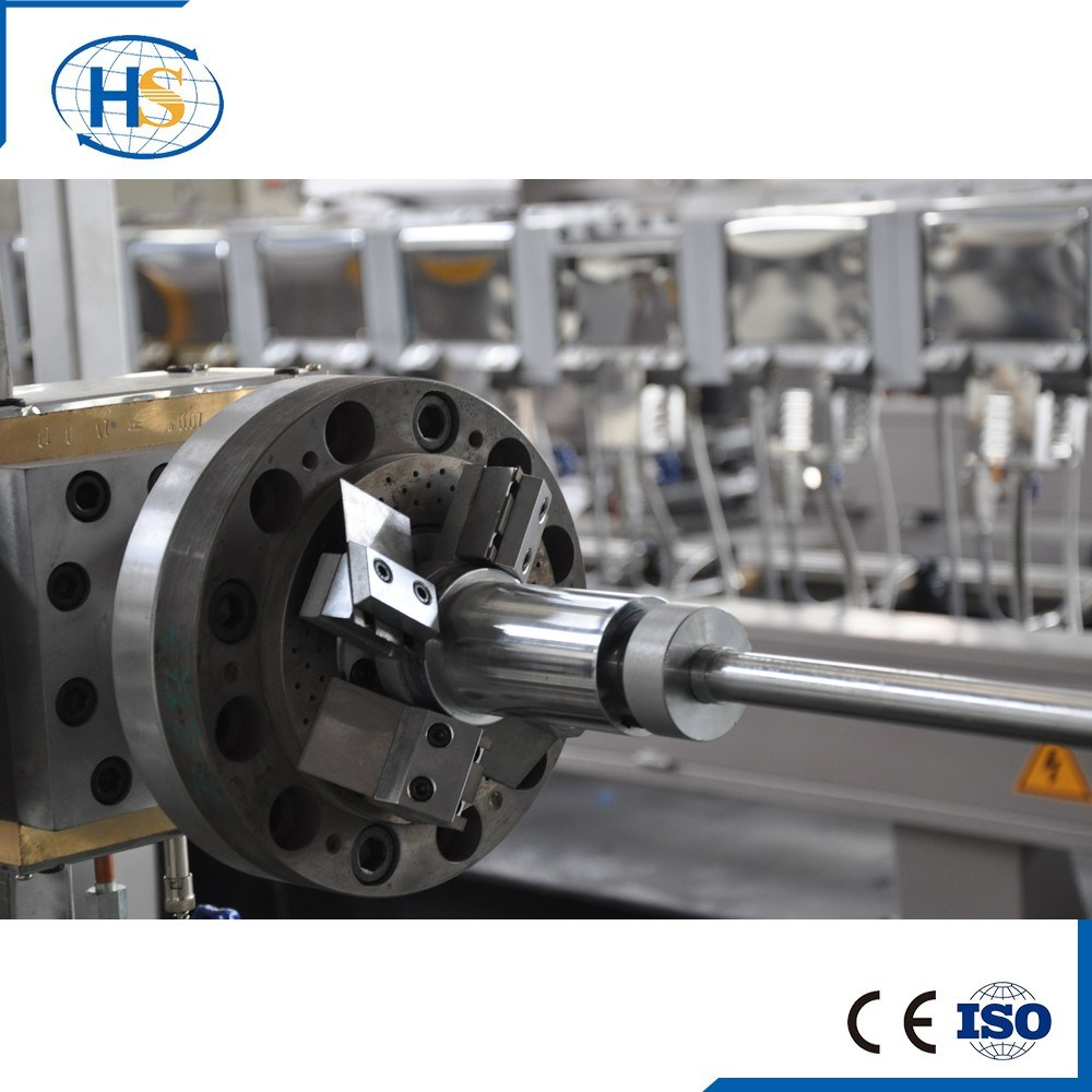 Nanjing Haisi Die Head Manufacturer