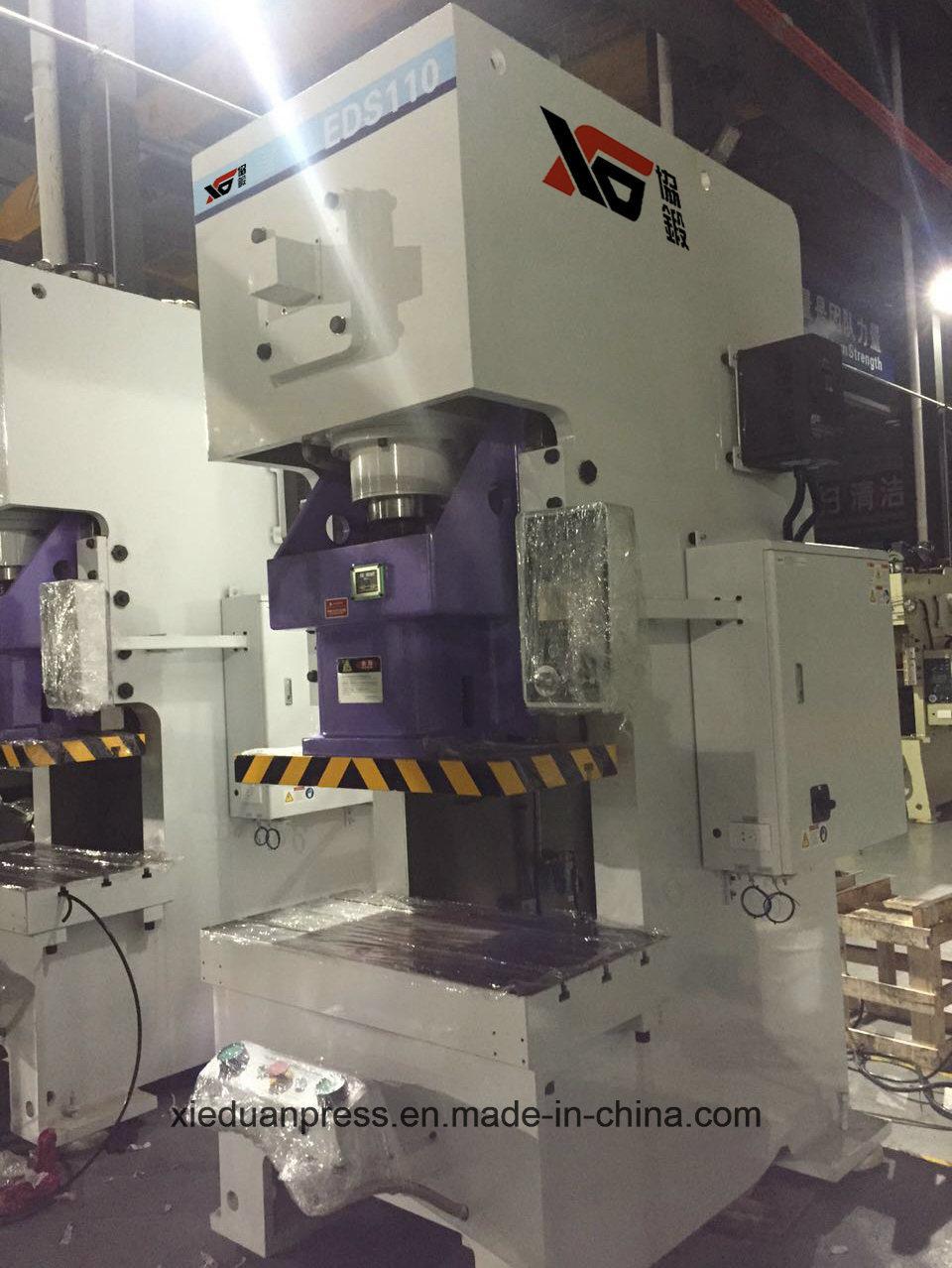 25ton-260ton Plunger Guide High Precision Press