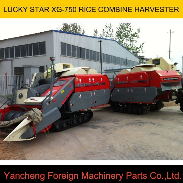Chinese Brand Hot Sale Lucky Star Xg-750 Rice Combine Harvester