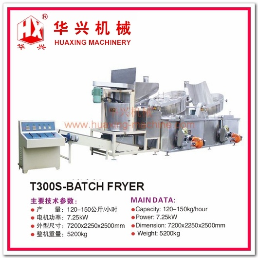 T300s-Batch Fryer (Frying Peanut/Bean/Nut/Snack Machine)