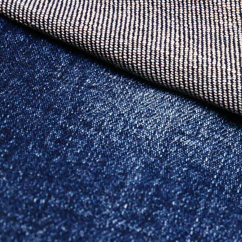 Cotton Spandex Denim Fabric for Jeans and Jacket
