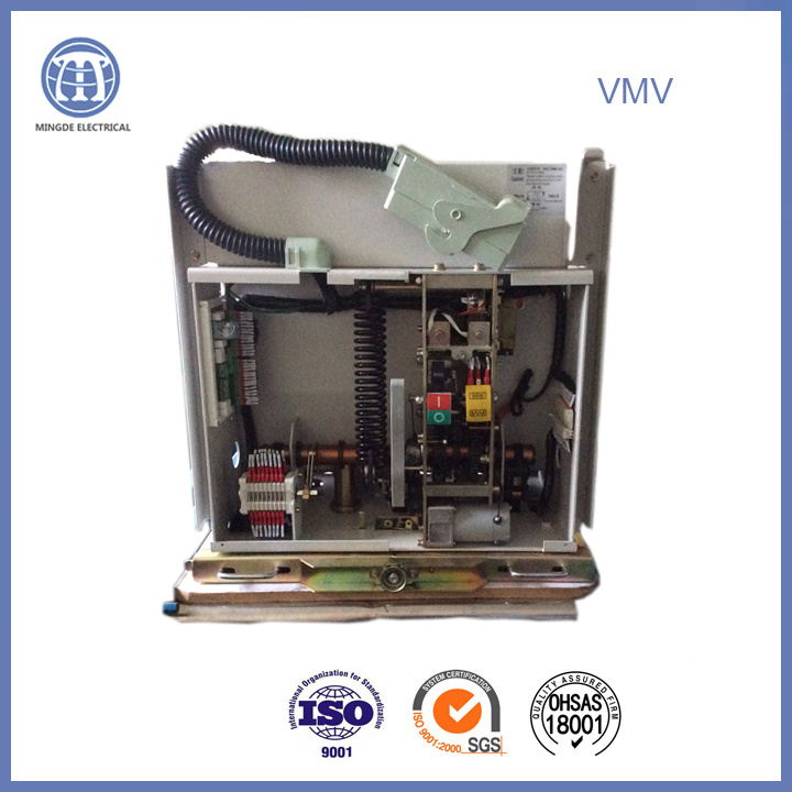 17.5kv-1250A Indoor Embedded Structure Vmv Vacuum Circuit Breakers