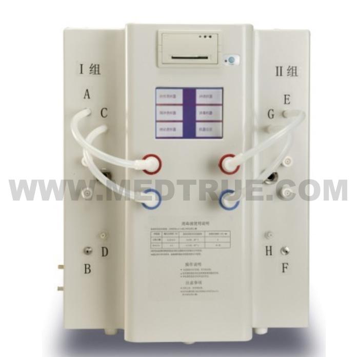 Dialyzer Reprocessing Machine (MT05013001)