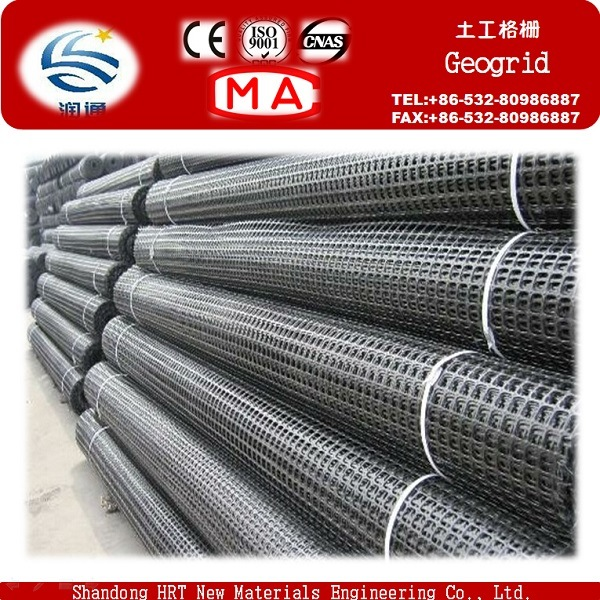 High Tensile Strength Polyester/ Polypropylene Biaxial Plastic Geogrid
