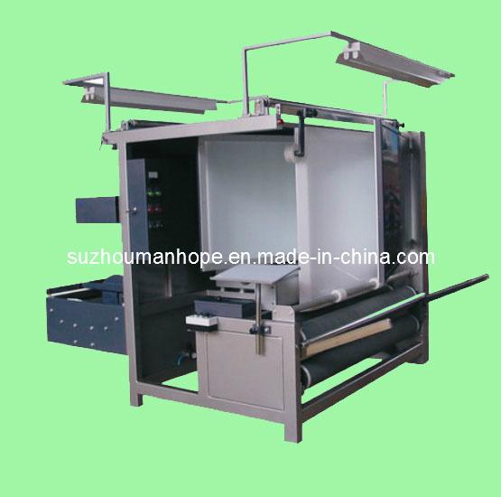 Tubular Fabric Inspection Machine (TL)