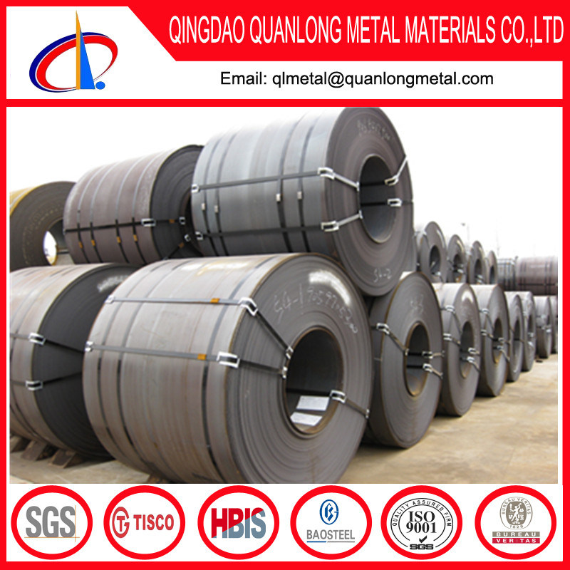Q235 Mild Low Carbon Steel Hot Rolled Steel Coil