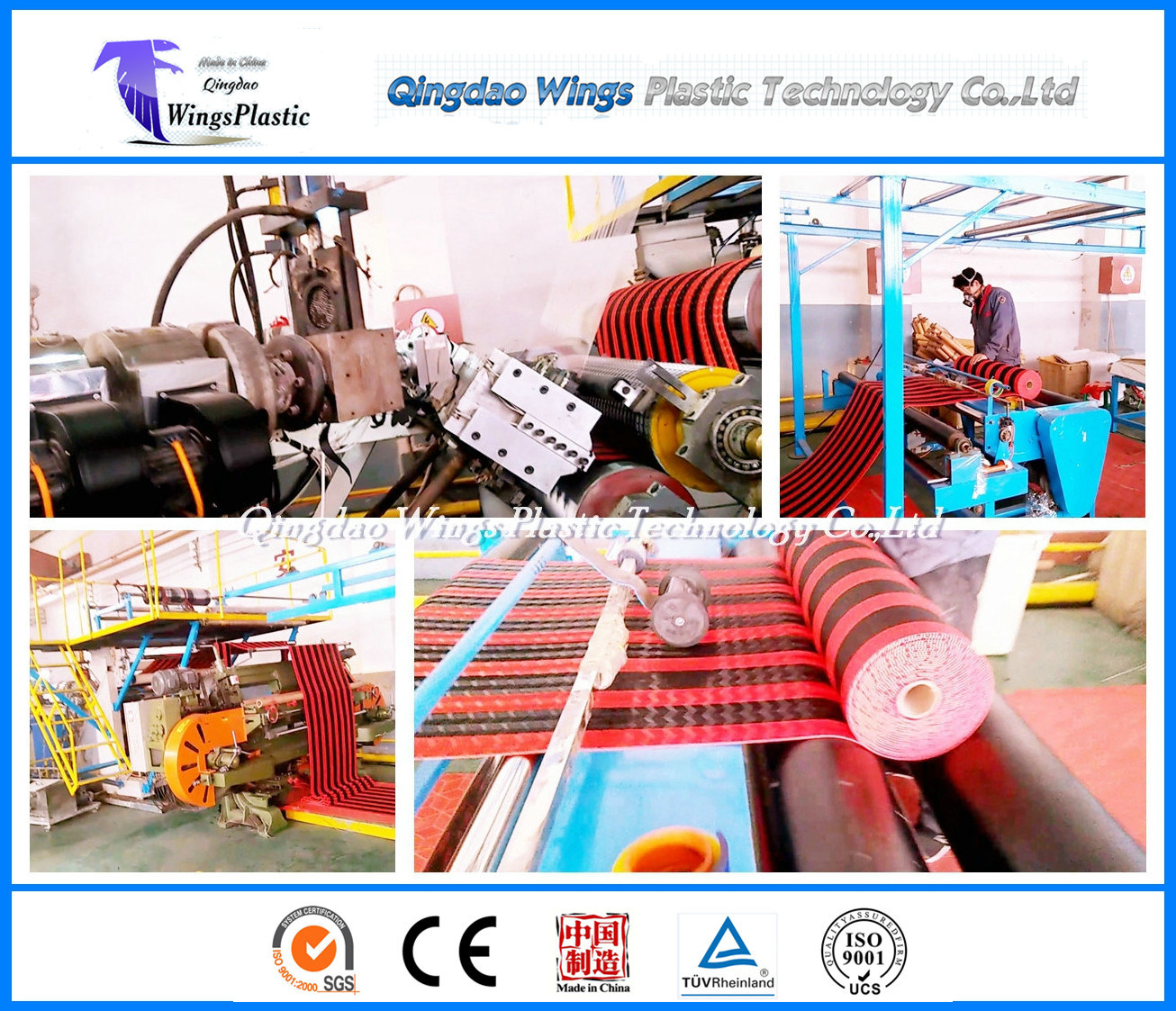Plastic PVC Calendering Mat Production Line / Plastic Anti-Slip Extrusion Machine