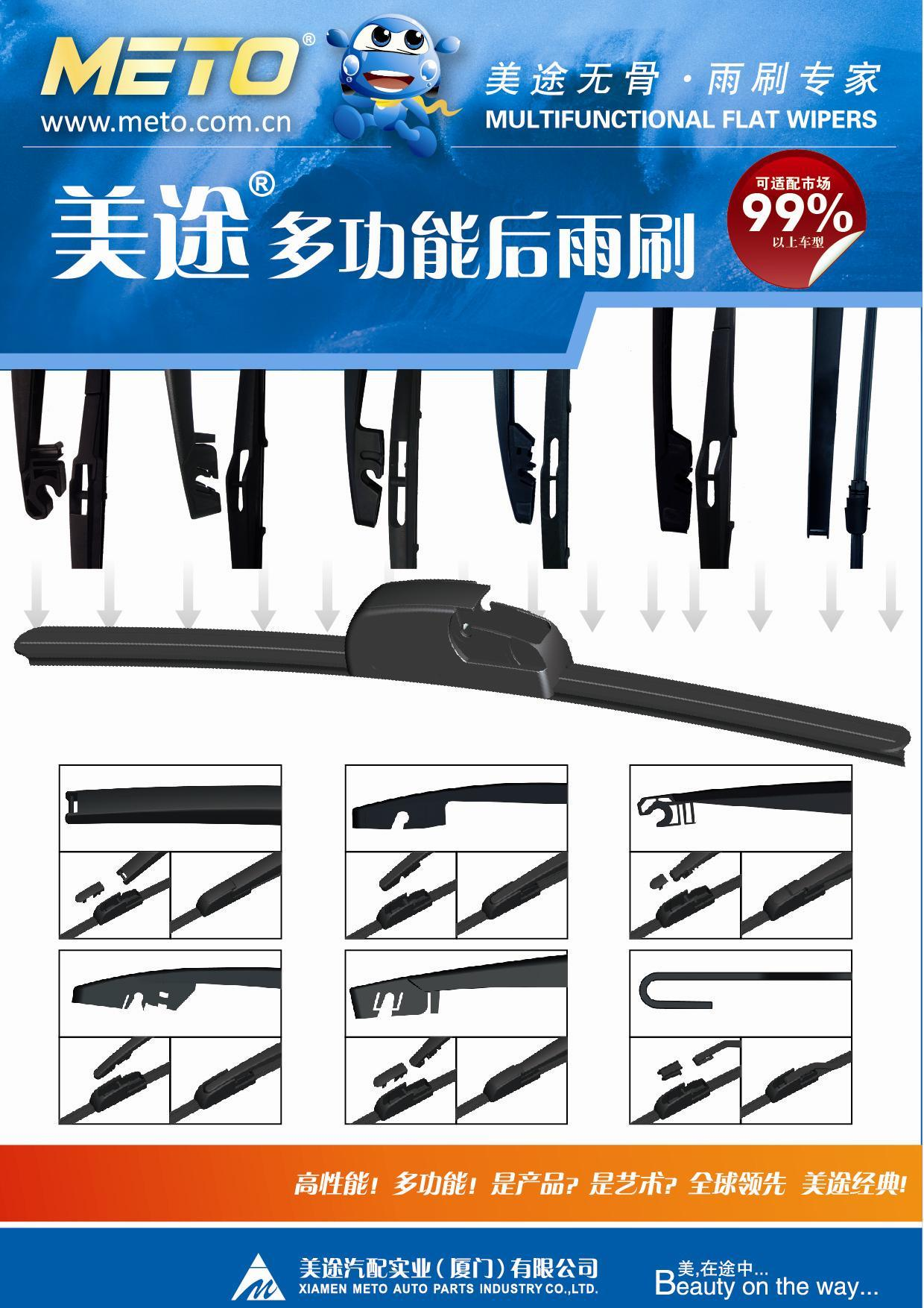 Multfunctional 99% Suitable Rear Wiper Blade (WB-R01)