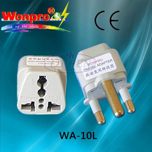 Universal Travel Adaptor --Socket, Plug (WA-10L)
