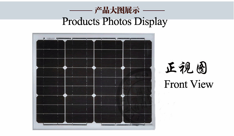 New Products Quality off-Grid 10W 20W 30W 40W 50W 60W 70W 80W Solar Home System with Solar Panels