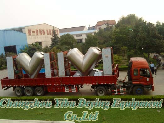 V-Mixer (ZHK(V)) for Powder Material in Foodstuff Industry