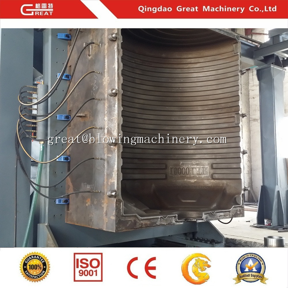 10000L-2 Layers Large Plastic Blow Molding Machine/Blowing Moulding Machiery