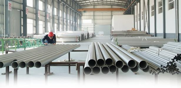 The Production of Stainless Steel Pipe
