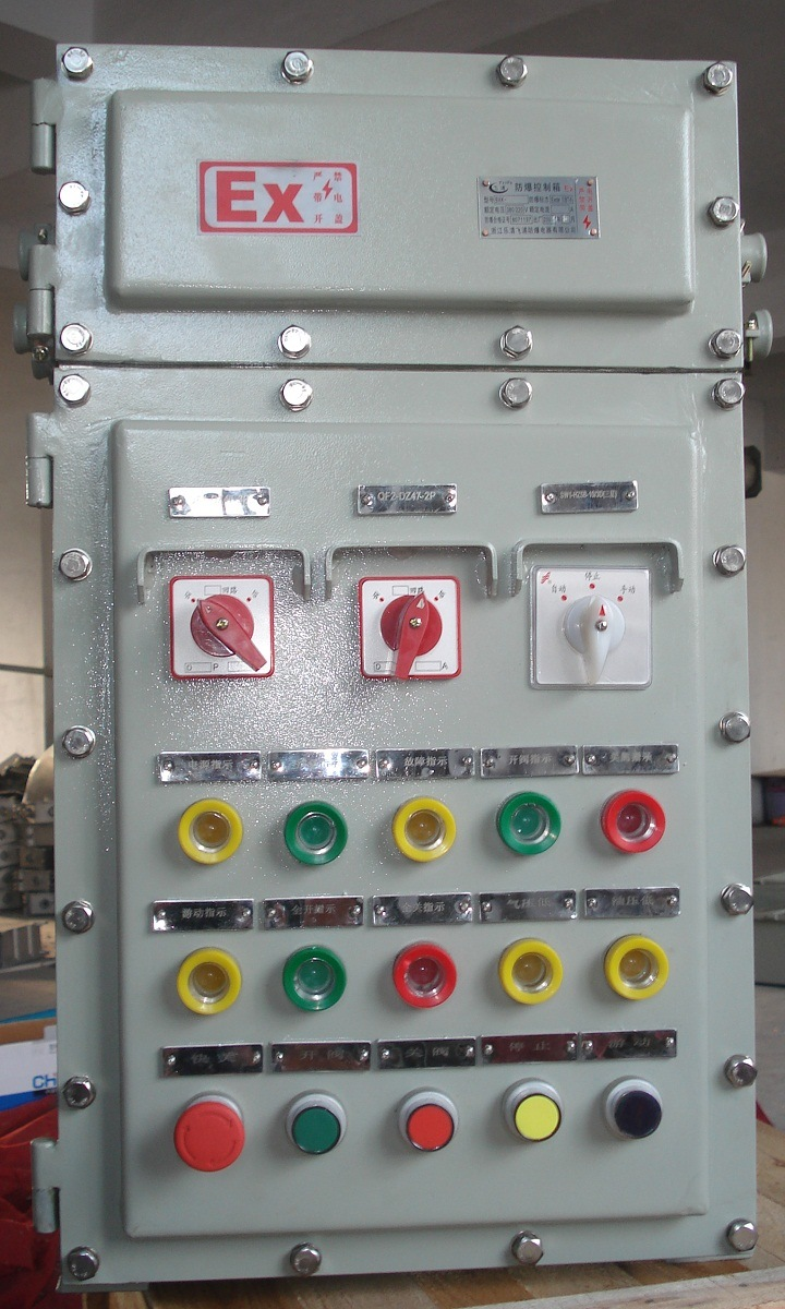explosion proof enclosure requirements