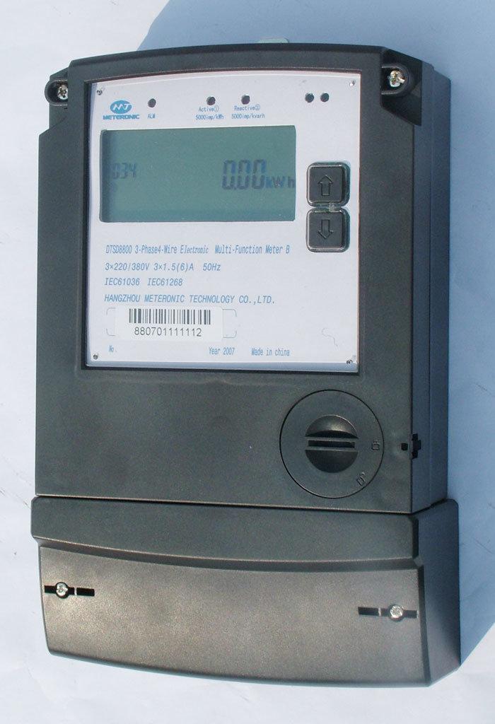 Electric Meter At Zero : China multi function electric meter