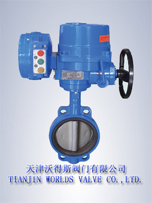 China Motor Operated Butterfly Valve D971x 10 16 China Electric Operated Butterfly Valve