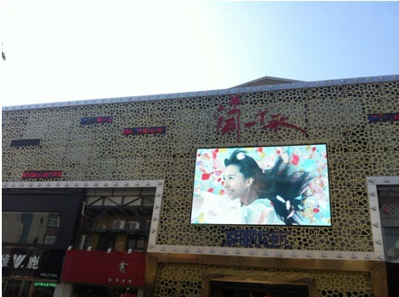 Outdoor P8 LED Display