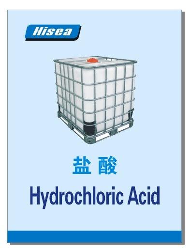 Hydrochloric Acid 33% (HCl) -Qingdao Hisea