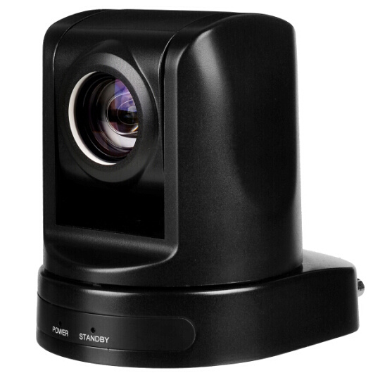 with Canon Lens 3.27MP 1080P/60 Video Conference Camera (PUS-OHD20S-1)