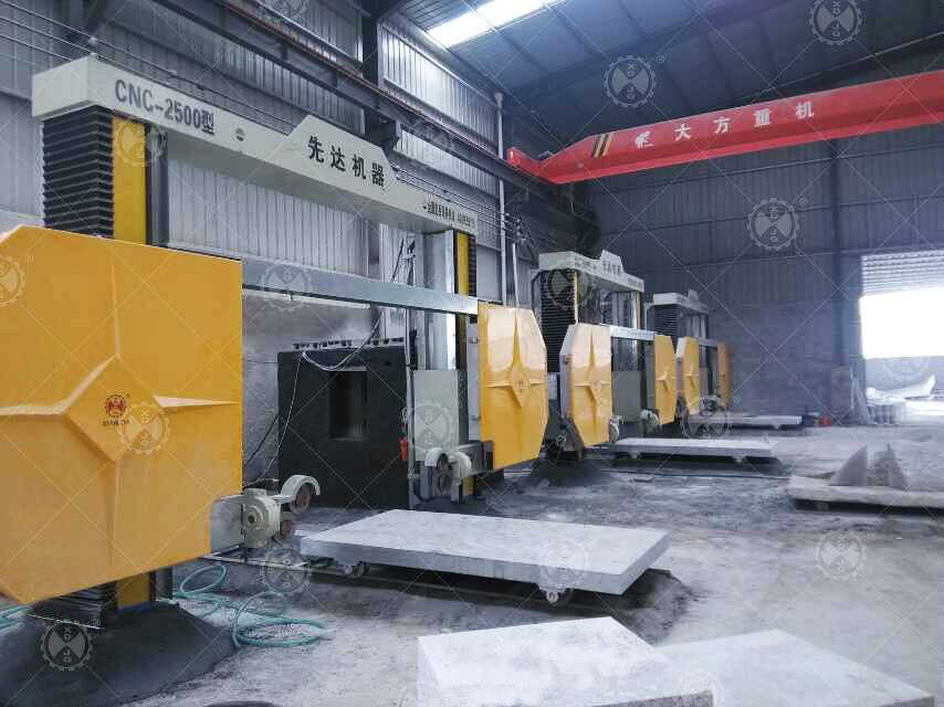 CNC-2500 Cutting Machine/CNC Stone Machine for Sale