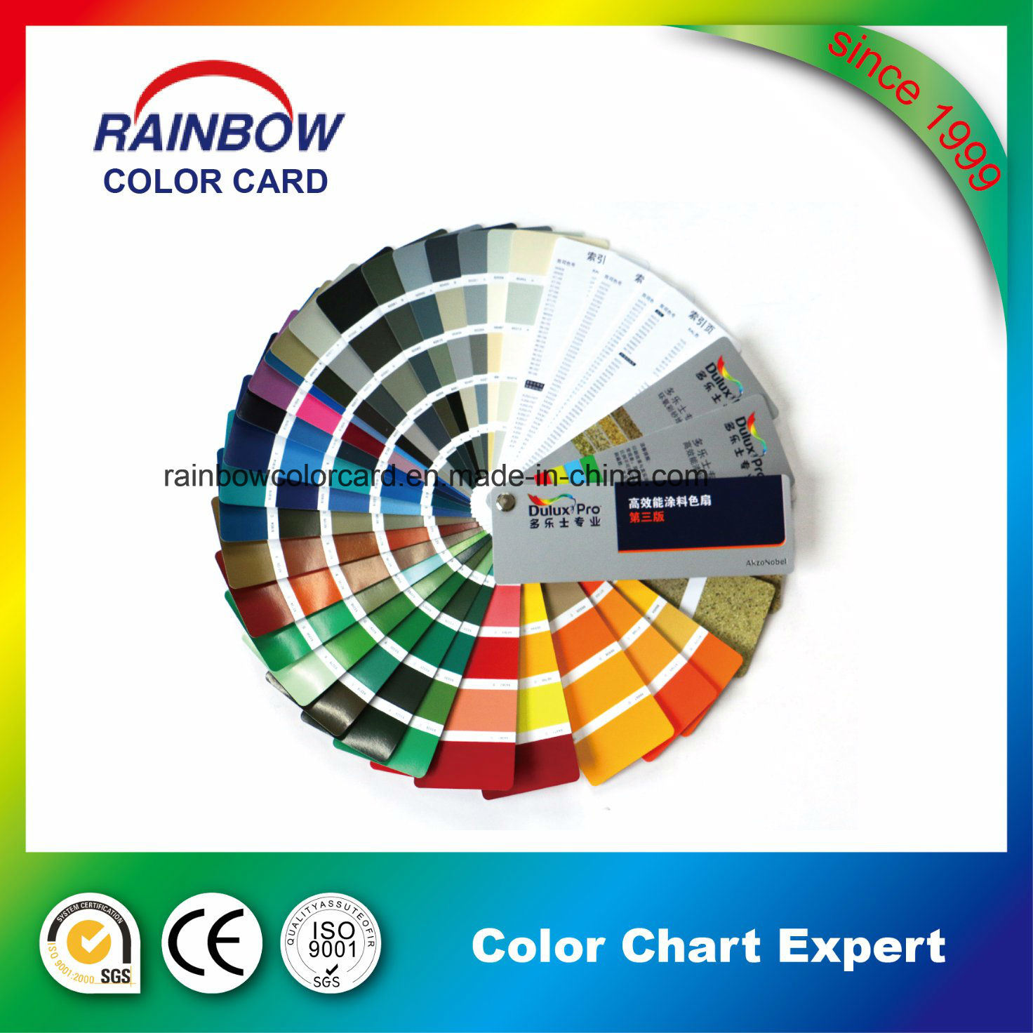 Professional Standard Wall Paint Fandeck Card