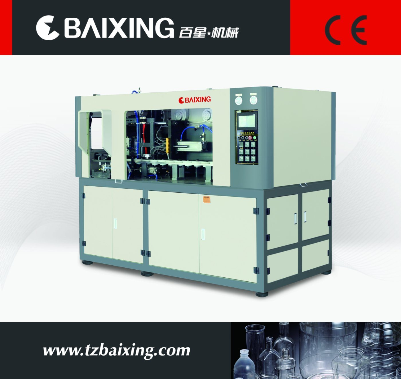Bx-2500hand Feeding Jar Blow Moulding Machine