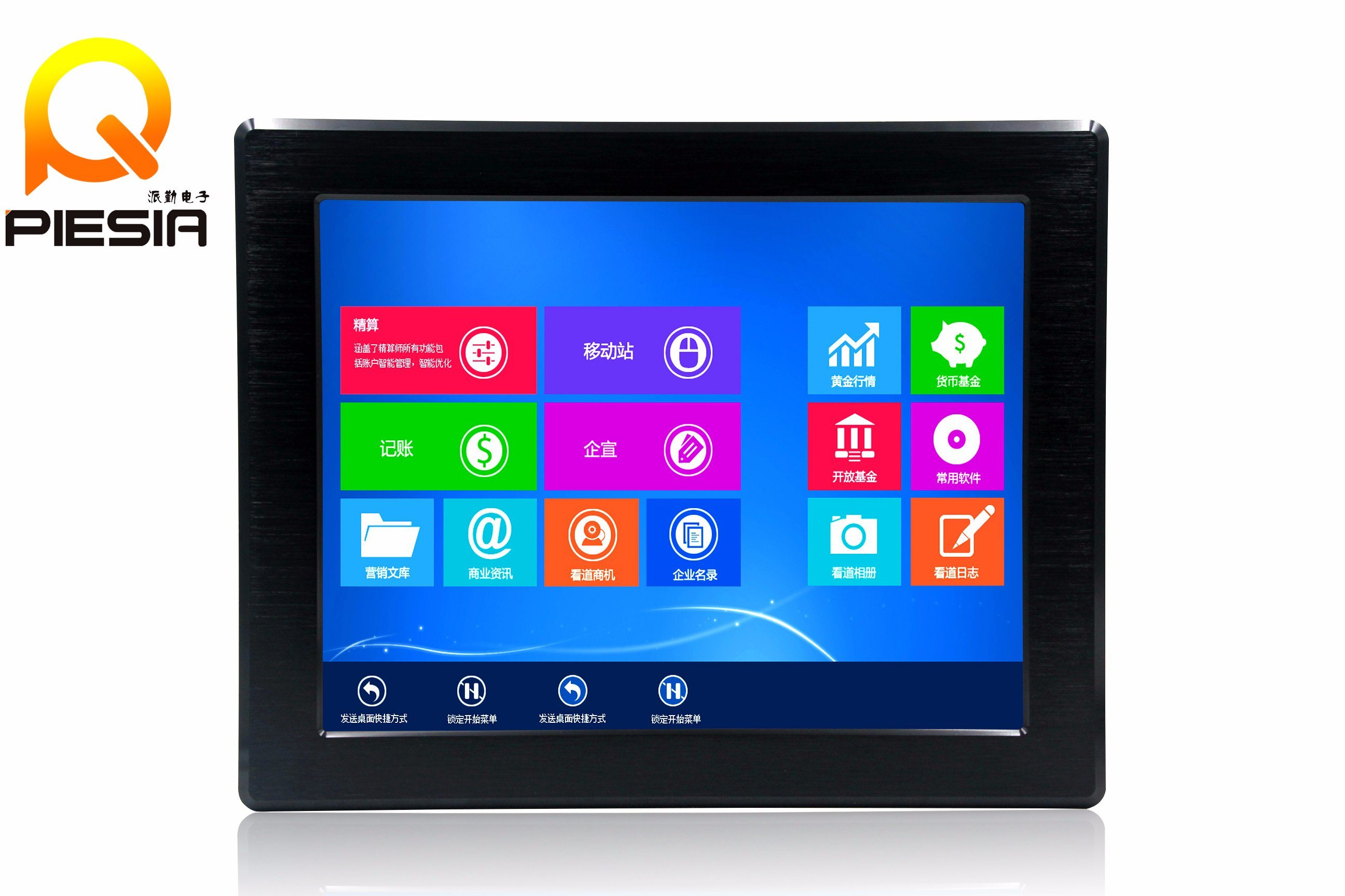 Industrial Touch Screen Panel PC Linux, 15.6inch Embedded Touch Panel Computer
