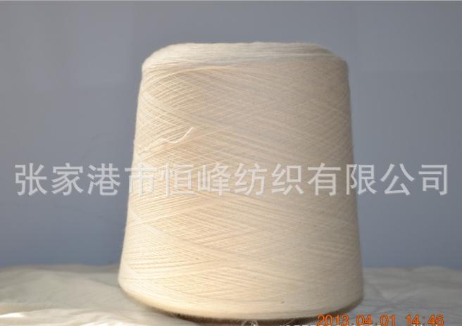 Modacrylic/ Cotton Blended Yarn 60/40 20s