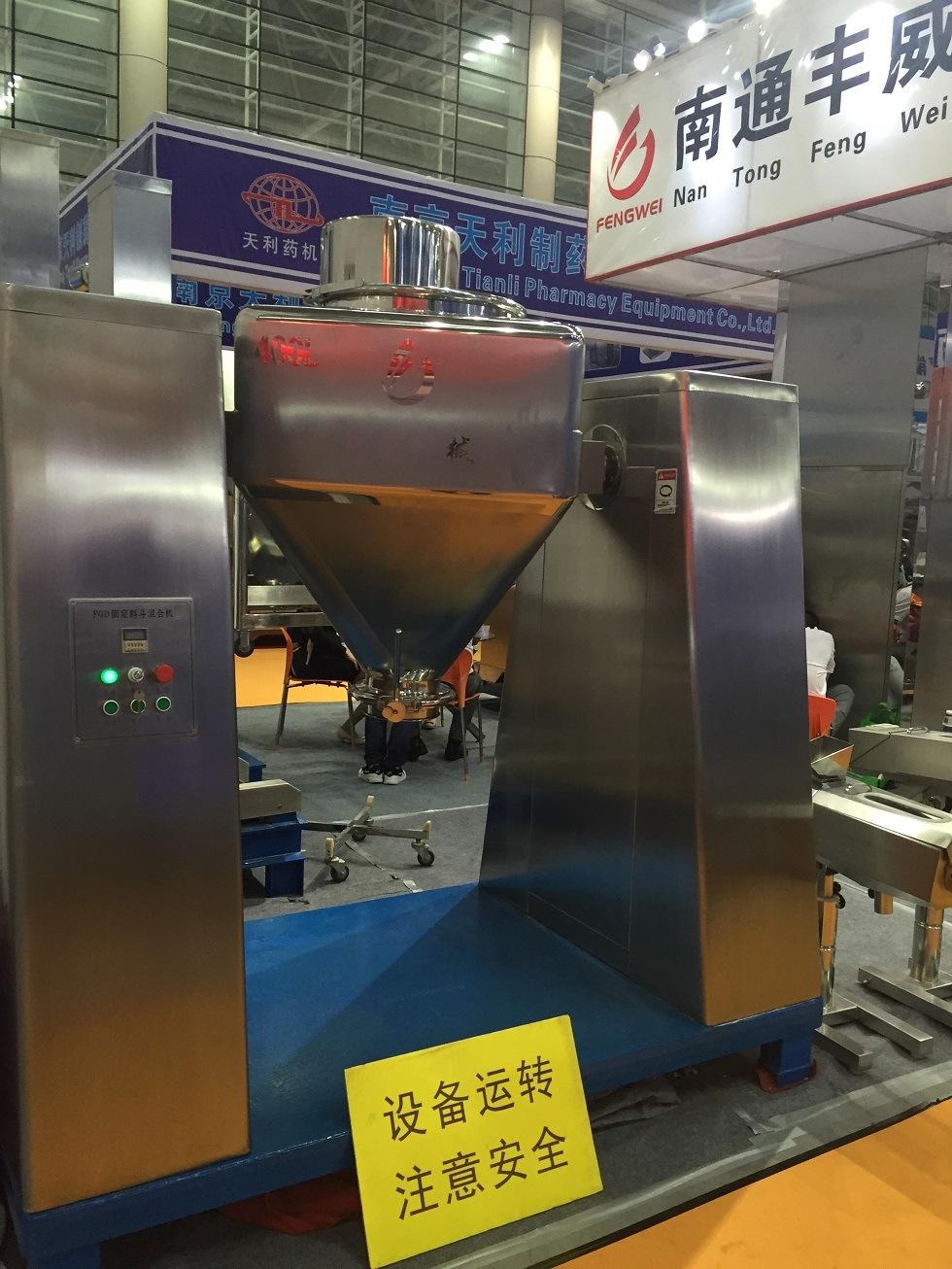 Hgd-2500 High Efficiency Powder Mixer Mixing Machine Blender