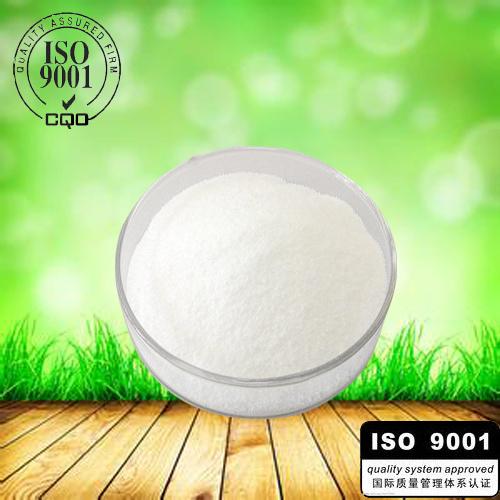 Tudca Ursodiol Ursodeoxycholic Acid For choles CAS 128-13-2